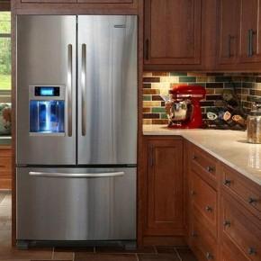 Kitchenaid Ice Maker Repair Houston